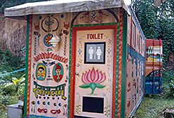 2015 Winner: Seva Sustainable Sanitation